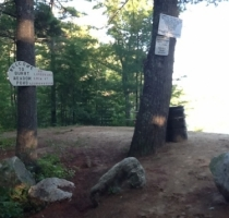 Brownfield Maine Vacation Rental